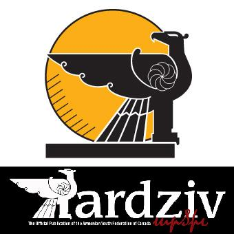 Ardziv is the official publication of the Armenian Youth Federation of Canada